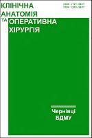 https://sites.google.com/a/bsmu.edu.ua/kafedra-anatomiie-topograficnoie-anatomiie-ta-operativnoie-hirurgiie/home/Untitled-1.jpg